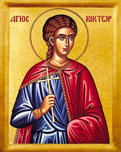 Icon of St. Victor - 20th c. - (1VI10)