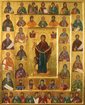 Icon of the Choir of Vatopedi Saints - (1NC11)