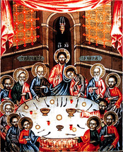 Icon of the Mystical Supper - (11G04)