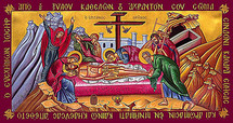 Icon of the Epitaphios - 20th c.  (11J03)