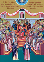 Icon of the Fourth Ecumenical Council - (15L16)