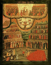 Icon of the Last Dreadful Judgment - 17th c. Novgorod - (11E01)