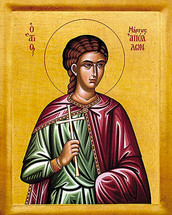 Icon of St. Apollon - 20th c. - (1AP20)