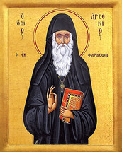 Icon of St. Arsenios of Cappadocia - 20th c. (1AR07)
