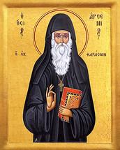 Icon of St. Arsenios of Cappadocia - 20th c. (1AR07)