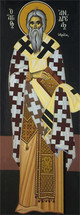 Icon of St. Andrew of Crete - (wall-painting) (1AN12)