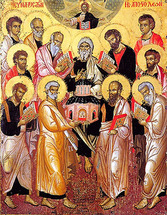Icon of the Apostles - 18th c. Dionysios of Fourna - (1AP11)