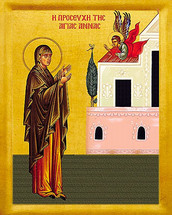 Icon of the Prayer of St. Anna - 20th c. - (1AN42)