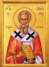 Icon of St. Anthimos of Nikomedia - 20th c. - (1AN47)