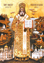 Icon of St. Innocent of Alaska (Heavenly Intercessor) - English - (1IN11)
