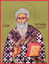 Icon of St. Ierotheos of Athens (bust) - (1IE10)
