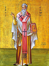 Icon of St. Irenaios of Lyons - 20th c. - (1IR10)