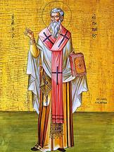 Icon of St. Irenaios of Lyons - 20th c. - (1IR10)