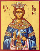 Icon of St. Irene Great Martyr - 20th c. (1IR21)