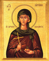 Icon of St. Irene Chrysovalantou - 20th c. - (1IR30)