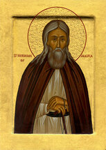 Icon of St. Herman of Alaska - 20th c. (Platina) - (1HE07)
