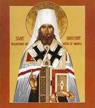 Icon of St. Innocent of Alaska (English) - (1IN10)
