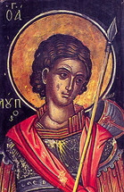 Icon of St. Loupos the Martyr - (1LO10)