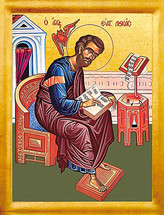 Icon of the Apostle and Evangelist Luke (sitting) - (1LU31)