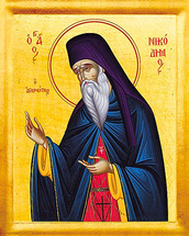 icon of St. Nikodemos the Hagiorite (of Mount Athos) - (1NI71)