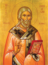 Icon of St. Therapon of Cyprus - 20th c. - (1TH80)