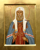 Icon of St. Tikhon Patriarch of Moscow - (1TI21)
