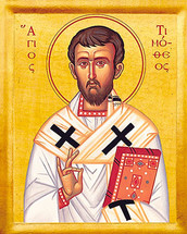 Icon of St. Timothy - 20th c. - (1TI20)