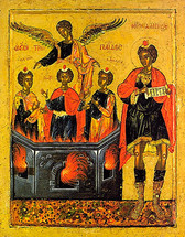 Icon of the Three Youths with Daniel - 16th c. Dionysiou Monastery - (1TY10)