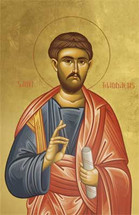 Icon of the Apostle Thaddaeus - Twelve Apostles Series - (1TH00)