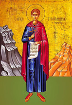 Icon of St. Triantaphyllos of Zagora - 20th c. - (1TR20)