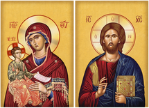 Icon of Christ the Merciful Set - (MCT09)