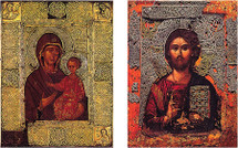 Icon Set: Christ the Teacher - (MCT16)