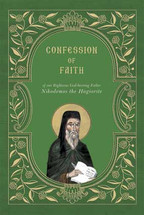 Confession of Faith - (COF)