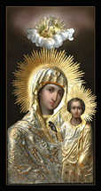 "Icon of the Mother of God ""Our Lady of Sitka"" - (12K00)"