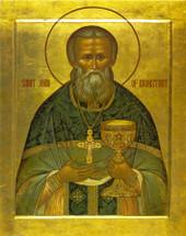 Icon of St. John of Kronstadt - 20th c. - (1JK12)