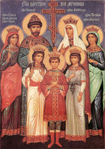Icon of the Royal Martyrs - Russian - (1RM11)