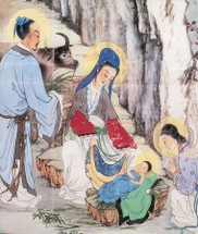 Icon of the Nativity of the Lord - Chinese Silk Painting - (CPN10)
