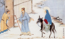 Icon of the Journey to Jerusalem - Chinese Silk Painting - (CPJ10)
