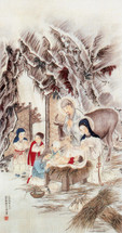 Icon of the Nativity of the Lord (Joyful Children) - Chinese Silk Painting