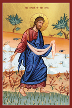 Icon of the Parable of the Sower - (11Q20)