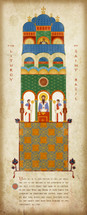 Icon of The Liturgy of St. Basil - (POS07)