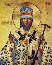 Icon of St. Innocent of Alaska (Byzantine) - (1IN12)