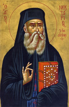 Icon of St. Nektarios - Mt. Athos  - (1NE16)