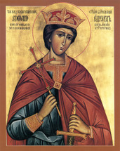 Icon of St. Edward the Passion-bearer of England - 20th c. (1ED01)