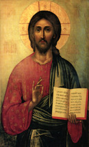 Icon of Christ the Pantocrator - 17th c. - Moscow (11H00)