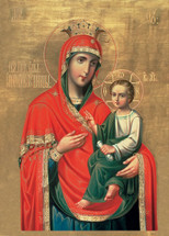 "Icon of the Theotokos ""Quick to Hear"" (Russian) - (12G52)"