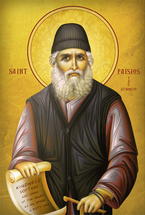 Icon of Saint Paisios the Athonite - (1PA43)