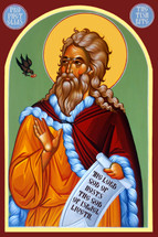 Icon of the Prophet Elijah - 20th c. - (1EL24)