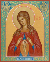 "Icon of the Theotokos, ""Helper in Childbirth"" (English) - (12H15)"