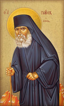 Icon of St. Paisios the Athonite - Byzantine - (1PA46)